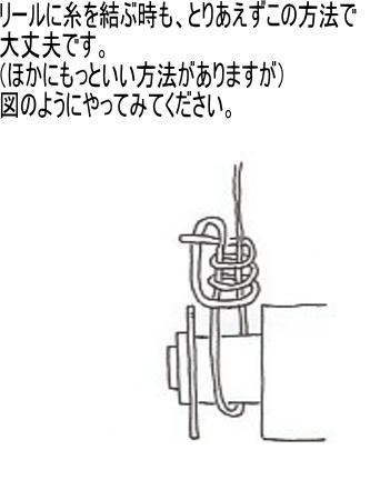 ユニ2.jpg
